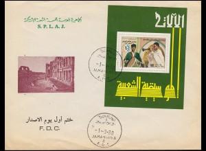Libyen: Block Folklore / Musikinstrumente auf Schmuck-FDC JAMAHIRIYA 1.3.1980