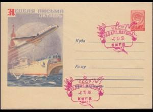 Bildumschlag DV 3/IX-58 Verkehrsmittel mit rotem Sonderstempel KIEW 6.10.1958