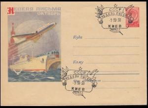 Bildumschlag DV 3/IX-58 Verkehrsmittel mit schwarzem SSt KIEW 9.10.1958