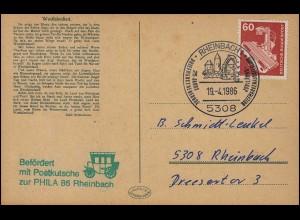 18 Brustschild 1/2 Groschen auf Postkarte BROMBERG 18.7.1873 nach Köln/Cöln