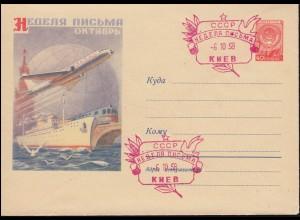 Bildumschlag DV 3/IX-58 Verkehrsmittel mit rotem SSt KIEW 6.10.1958
