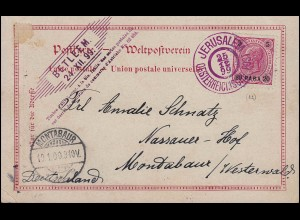 Bayern Postkarte LUDWIGSHAFEN 9.7.09 nach Lübeck an Dr. W. Forst / Arzt