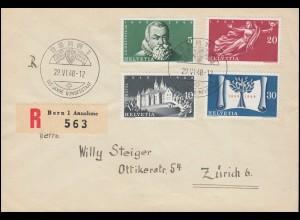 Österreich Postkarte P 26 Böhm. aus ZNAIM 4.10.1880 nach WIEN 5.10.80