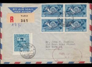 Liechtenstein 277 Weltpostverein im Viererbock mit 271 R-Brief VADUZ 13.7.1949
