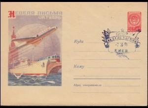 Bildumschlag DV 3/IX-58 Verkehrsmittel mit violett-schwarzem SSt KIEW 7.10.1958