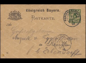 Bayern Postkarte Wappen 10 Pf. MUENCHEN 14.7.94 n. Antwerpen 15.7./Nummer 65+67