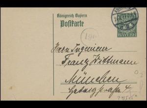 Bayern Postkarte Wappen 7 1/2 Pf. AUGSBURG 24.1.17 mit Kreisstempel-Nur. 199