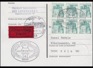 915 BuS Burg Eltz, 6er-Block, Eil-FDC-PK ESSt Bonn Burgen & Schlösser 16.2.1977