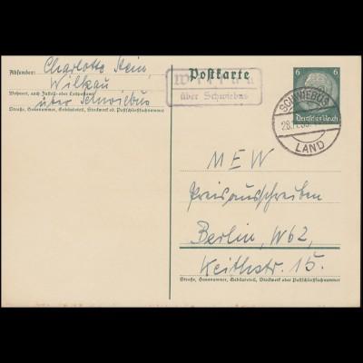 Guatemala Ganzsache Postkarte 3 Centavos schwarz / blau 1897, ungebraucht **