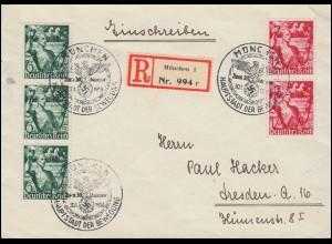 660-661 Jahrestag Machtergreifung MiF auf R-Brief passender SSt MÜNCHEN 30.1.38
