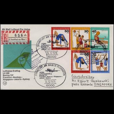 2982 40 Jahre Vereinte Nationen UNO 1985 - auf Wermsdorf-Maximumkarte