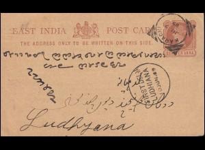 Ostindien Postkarte Vikroria Quarter Anna KARACHI 7.6. nach LUDHIANA 10.6.1889