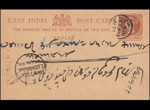 Ostindien Antwort-Postkarte Vikroria Quarter Anna 25.6. nach LUDHIANA 25.6.1889