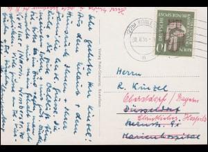 Japan Ganzsache Postkarte 1 SEN. blau, um 1900, rückseitig Klebestellen