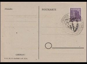 Sonderkarte Flensburger Briefmarkenausstellung pass. SSt FLENSBURG 25.-27.6.1947