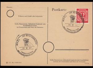 SSt MARL (KR. RECKLINGHAUSEN Briefmarkenhändlertagung 19.3.47, Blanko-Postkarte
