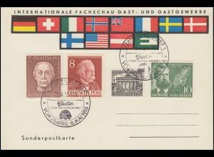 Messekarte Fachschau Gast- und Gastgewerbe, SSt DÜSSELDORF 29.4.1955