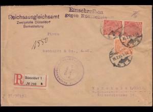 20+30 Dienstmarken R-Brief Reichsausgleichsamt DÜSSELDORF 25.7.22 nach Vohwinkel