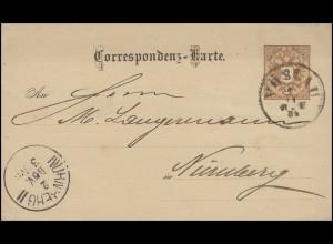 Österreich Postkarte P 43 Kammgarnfabrik VÖSLAU 1.11.84 n. Nürnberg 2.11.84