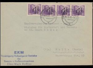 RRP Wuppertaler Schwebebahn selbstgemalter Brief 881 FN 2 mit SSt 15.5.1981