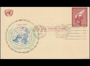 1248-1249 EUROPA Musikjahr Händel & Bach, R-Bf SSt Hamburg Europa-Tagung 4.7.85