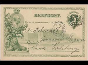 224 Karl Marx 50 Pf Verzähnung EF Auslands-Brief Tharandt 31.1.50