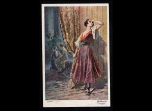 Postkarte P 22 Ziffer von GOEPPINGEN 12.11.1888 nach BIBERACH A.D. RISS 12.11.