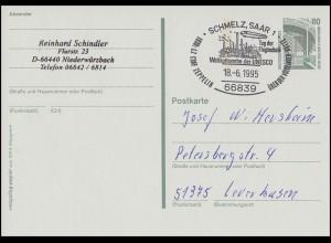 P 150 LZ Graf Zeppelin & UNESCO & Tag der Flugtechnik, SSt Schmelz 18.6.1995