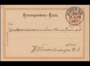 Österreich Postkarte P 74 als Orts-Postkarte WIEN 6/2 59 a - 11.4.95 1142 V