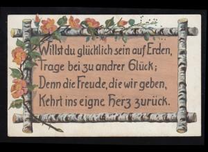 Schweiz Postkarte P 7A Ziffer 5 C braun DOUBLE Antwortteil von STÄFA nach Zürich
