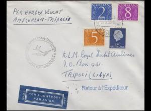 Erstflug KLM Amsterdam-Tripolis 4.11.1958 MiF Luftpostbrief Tagestempel 29.10.58