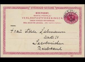 Syrien 165 Französische Marke mit Aufrdruck O.M.F. Syrie Brief DAMAS 21.11.1922