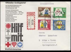 523-526 Märchen: Der Froschkönig, Satz auf Schmuck-R-FDC ESSt Bonn 5.10.1966