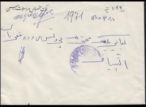 Afghanistan Dienstbrief ohne Frankatur, zwei violette Stempel