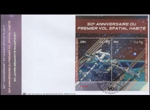 24 Dienst mit Germania-Ziffern-MiF Brief Reichfinazministerium BERLIN 11.3.1922