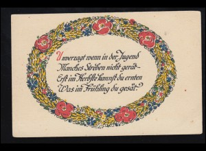 Brustschild 1 Groschen EF auf Briefvorderseite Einkreisstempel BORNA 29.9.72