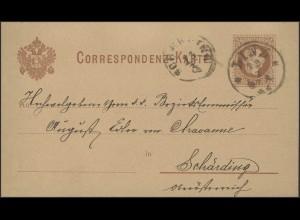 Österreich Ganzsache 2 Kr. braun Linz 12.3.1882 nach Schärding 13.3.1882
