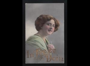 Postkarte P 36 Ziffer 5 Pf. ohne DV, IMMIGRATH 10.9.1894