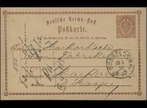 Postkarte P 1 Adler in großer Ellipse 1/2 Groschen, DÜSSELDORF 13.1.75