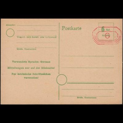 USo 212 Philatelistentag Suhl, SSt Suhl BDPh & Rennsteig 10.9.2010