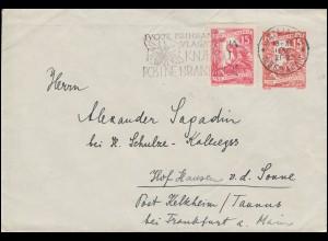 Jugoslawien Umschlag Sonnenblumenernte mit passender 723, Ljubljana 12.11.1956