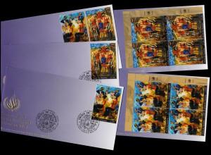 P 24 Berliner Festwochen Glocke 10 Pf, SSt Stahlrohrbetten Schorndorf 23.11.51