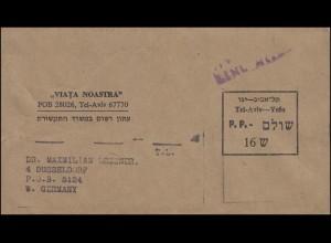 """Streifband aus Israel """"VIATA NOASTRA"""" Tel-Aviv - Yafo nach Deutschland"""