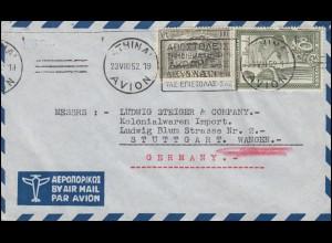 552 Johanneskloster + 585 Wiederaufbau auf Brief ATHEN 238.1952 nach Stuttgart