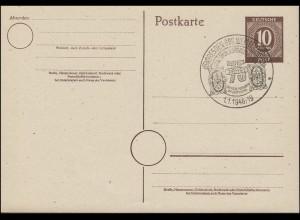 SSt DRESDEN - BAD WEISSER HIRSCH Ganzsachen-Sammlerverein 1.1.48, auf P 952