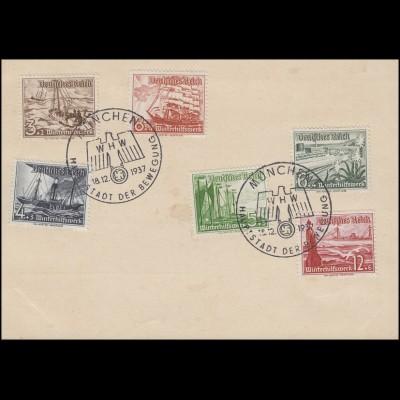 651-656 WHW Schiffe 3 bis 12 Pf., 6 Werte auf Stempelkarte SSt MÜNCHEN 18.12.37