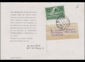 Ungarn Werbekarte BUDAPESTER INTERNATIONALE HERBSTMESSE Budapest 19.6.1948