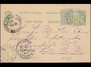 Zypern Cyprus Planet Erde / Planet Earth Zusammendruck auf Schmuck-FDC 4.5.2009
