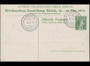 Schweiz Postkarte Briefmarkenausstellung Zürich 1915 mit passendem SSt 13.5.1915