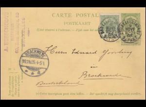 PP 21/1 Heuss 10 Pf NOWBRIA Jäger von Soest SSt 10.5.59